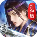 上仙灵剑诀游戏最新版