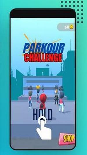 跑酷挑战赛官方版安卓版