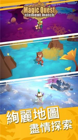 元素涌动最新版游戏下载