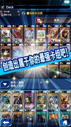 游戏王决斗联盟中文版下载