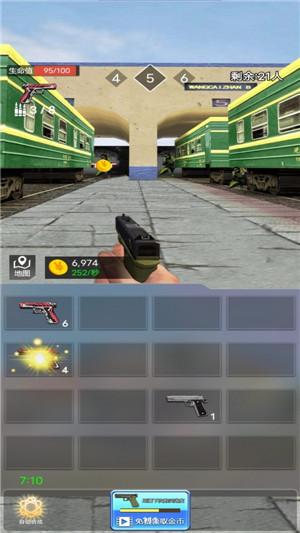烈火枪神安卓手机版