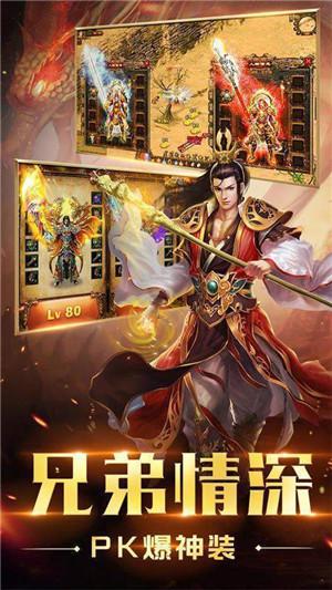 英雄连击王者手机版安卓版