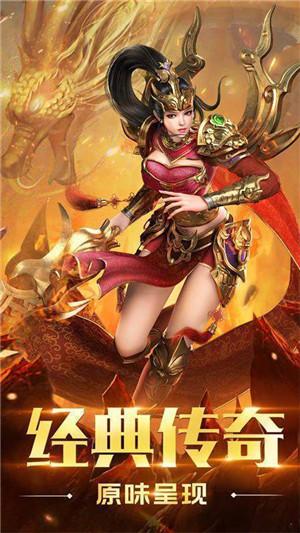 英雄连击王者手机版安卓版下载