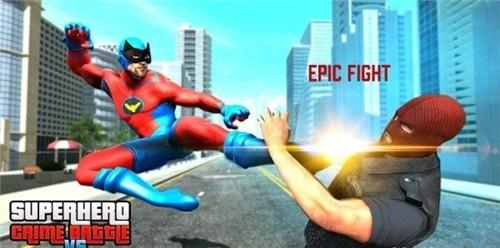 超级英雄罪犯斗争安卓版中文版下载