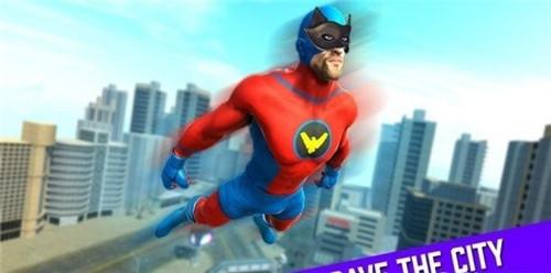 超级英雄罪犯斗争中文版下载