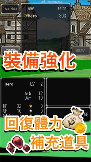 漫游英雄传说官方中文版
