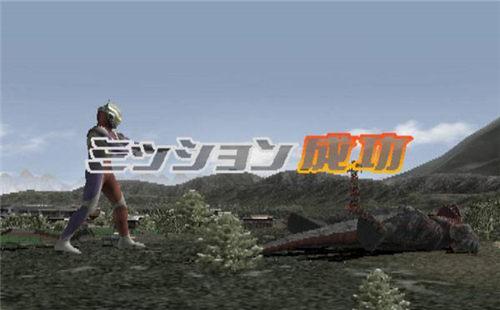 奥特曼格斗3进化免费下载中文版
