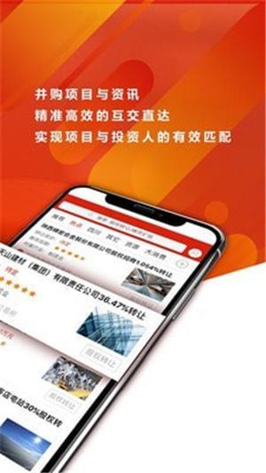 塔米狗app安卓最新版