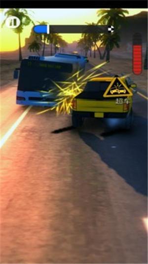 超车高手3D游戏下载