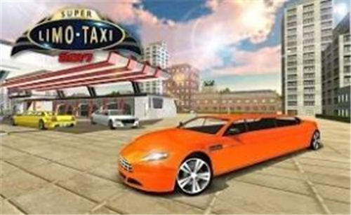超级豪华出租车手机最新版下载