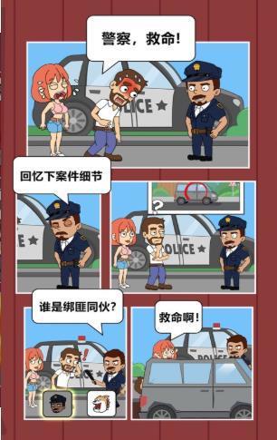 恋爱冒险故事官方苹果版下载