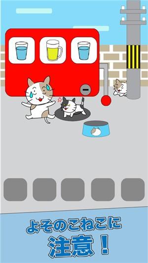 寻找路边消失的小猫手机汉化版