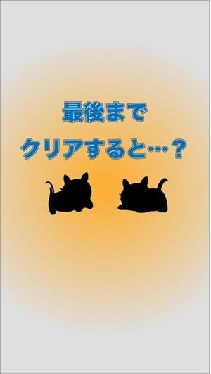 寻找路边消失的小猫游戏中文版下载