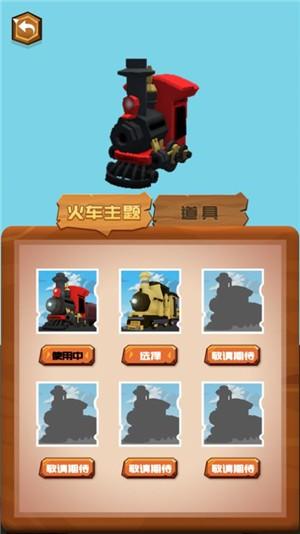 火车华容道官方ios版下载