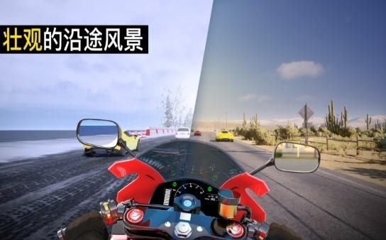 真实摩托锦标赛极限超车无限金币版