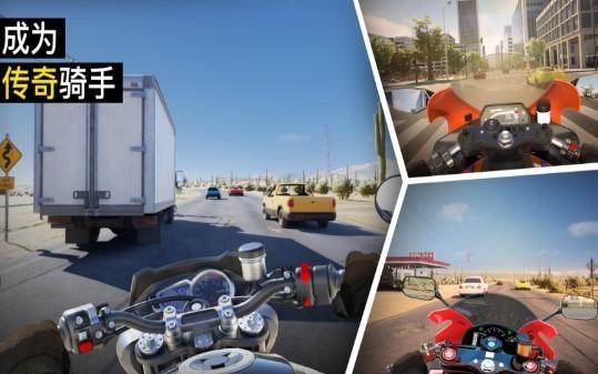 真实摩托锦标赛极限超车无限金币版下载