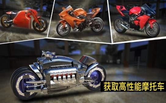 真实摩托锦标赛极限超车破解版下载