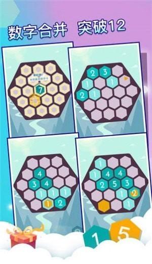 神奇六边形世界游戏