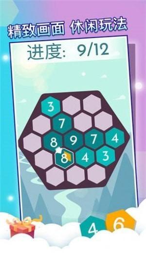 神奇六边形世界游戏下载