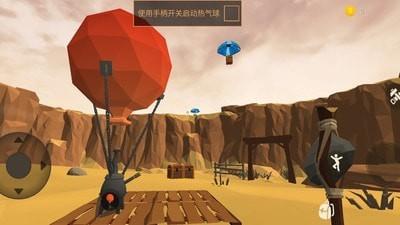 荒漠天际游戏中文版下载