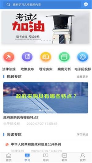 辽宁专家服务APP官方版