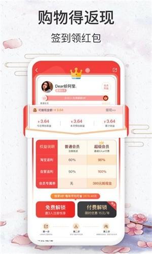 悦享app下载安装