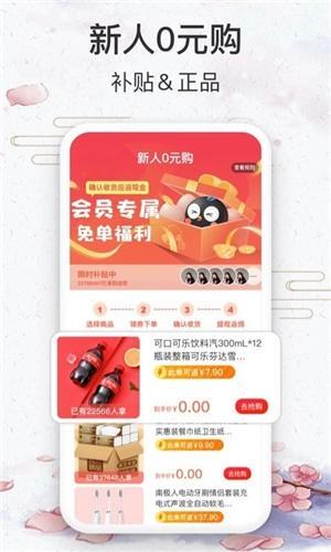 悦享app官网最新版