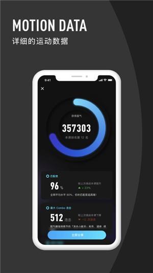圆气健身app下载