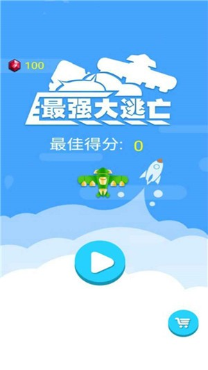 最强大的逃脱安卓中文版下载
