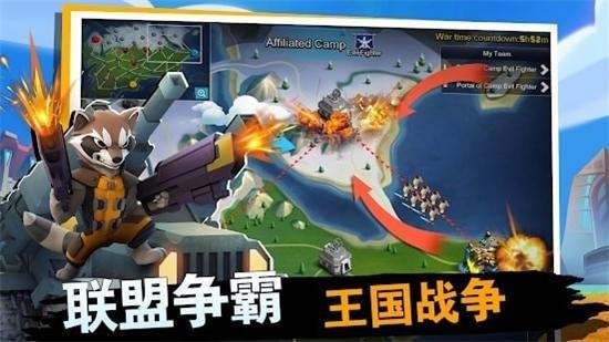 战争与冲突游戏官方正式版