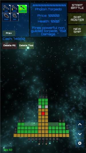 像素宇宙战争手机正版