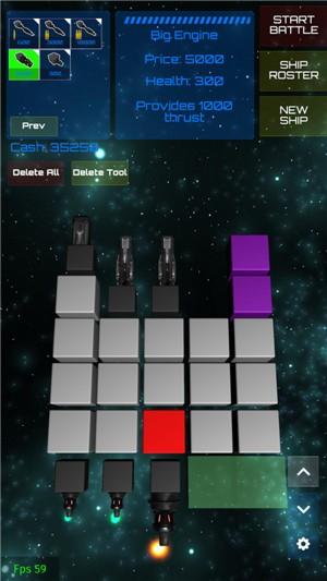 像素宇宙战争手机正版下载