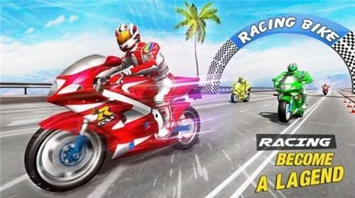 涡轮摩托赛车交通骑手官方版最新版下载