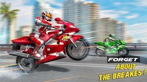 涡轮摩托赛车交通骑手官方版最新版