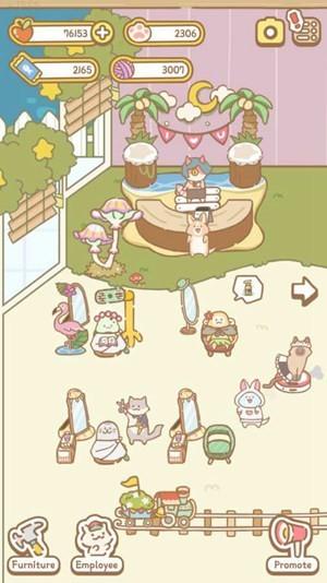 猫咪spa手游正式版下载
