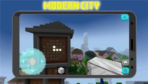 像素城市建筑工艺品安卓汉化版下载