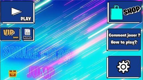 彩色方块跳游戏手机版