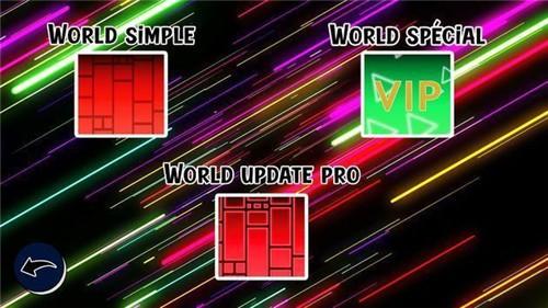 彩色方块跳中文手机版下载