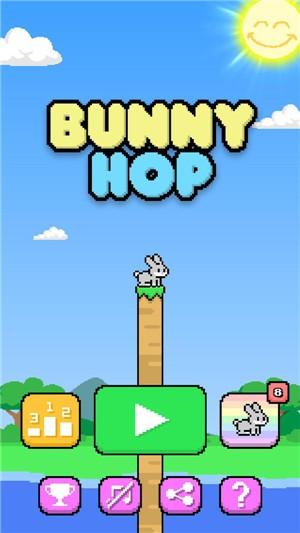 兔子快跳最新汉化版下载
