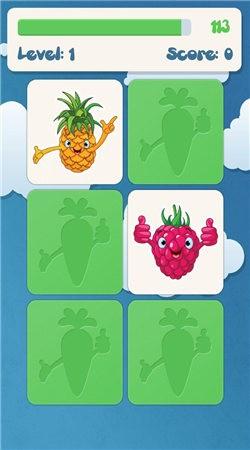记忆水果手机版