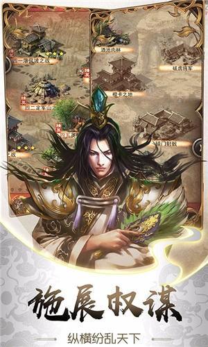 兵刃游戏安卓最新版