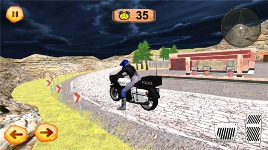 警察自行车驾驶模拟器中文版