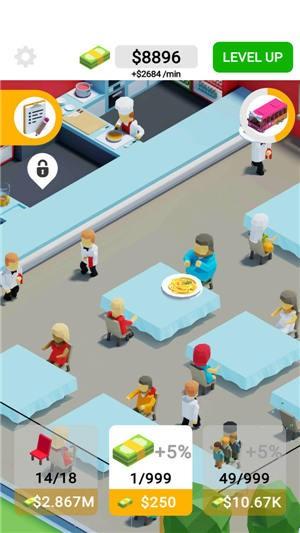城市餐厅大亨汉化最新版