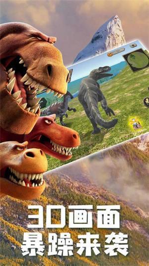 真实恐龙模拟器无限升级技能破解版