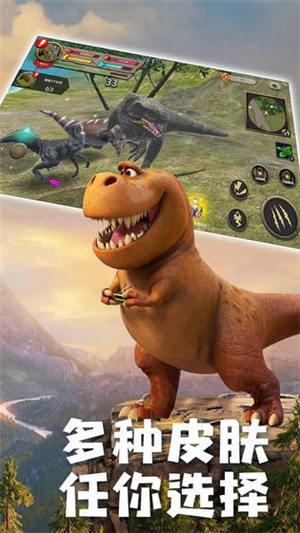 真实恐龙模拟器破解版