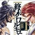 终末的女武神樱花游戏中文汉化版