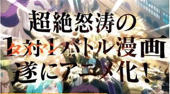 终末的女武神樱花游戏中文版下载