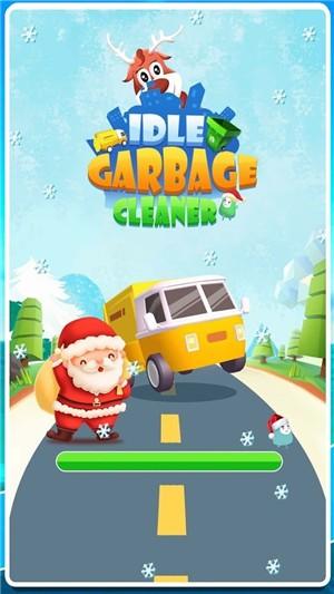 空闲垃圾清洁器游戏正式版