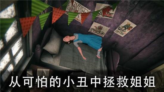 死亡公园2可怕的小丑中文版下载