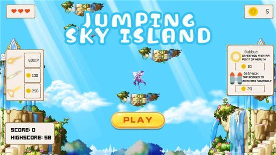 跳跃天空岛ios最新版